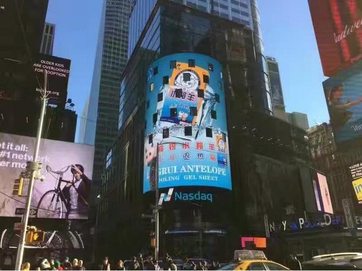 羚锐集团亮相纽约时代广场