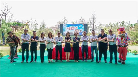 郑州暑期再添网红打卡地 银基动物王国即将开业